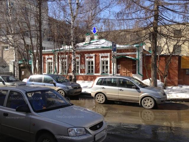 Адрес(а) на фотографии: улица Пушкина, 25, 27, Екатеринбург