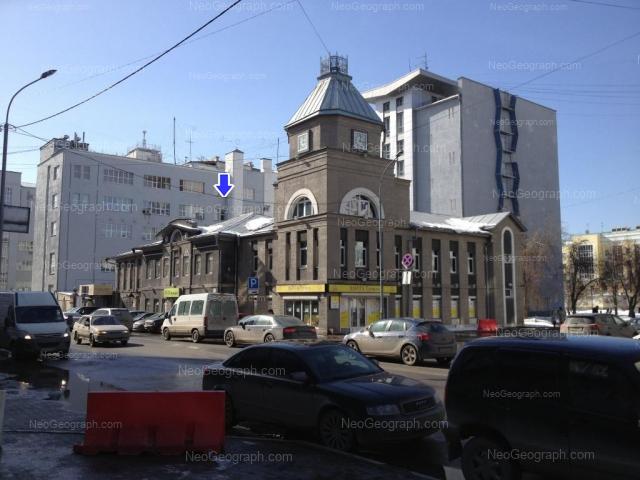 Адрес(а) на фотографии: улица Толмачёва, 21, 21а, Екатеринбург