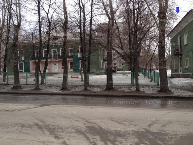 Адрес(а) на фотографии: улица Стачек, 14, Екатеринбург