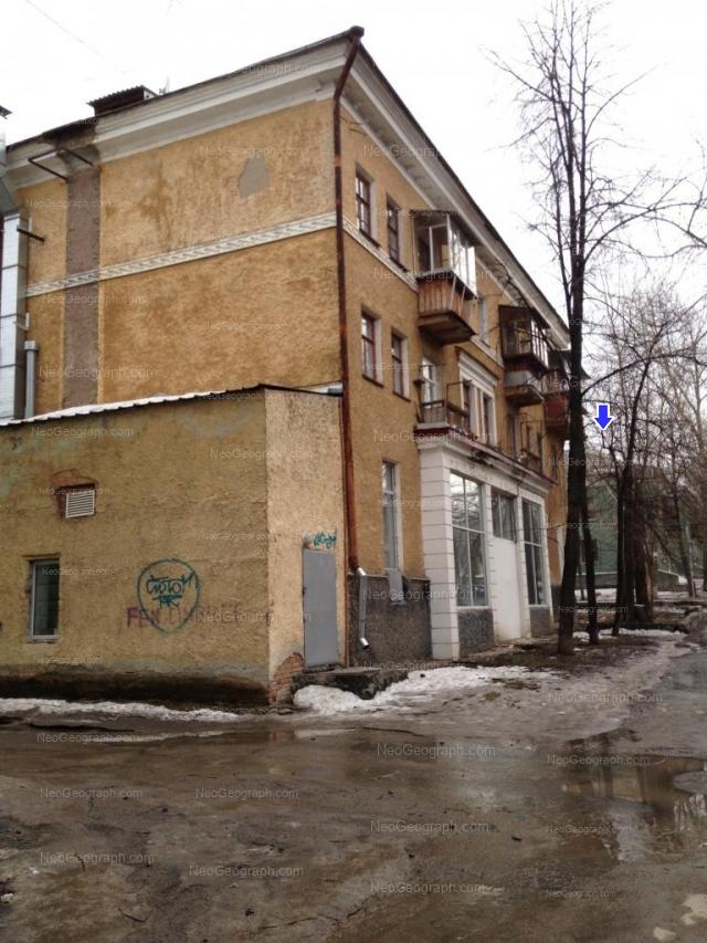 Адрес(а) на фотографии: улица Стачек, 14, 16, Екатеринбург