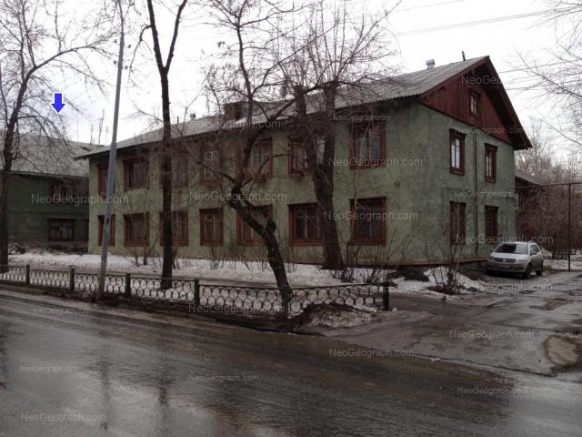 Адрес(а) на фотографии: улица Стачек, 9, 11, Екатеринбург