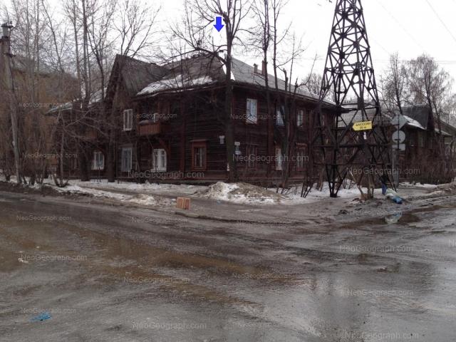 Адрес(а) на фотографии: улица Стачек, 5, 7, Екатеринбург