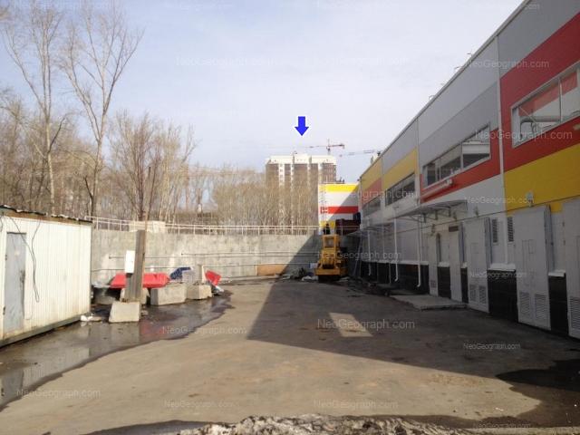 Address(es) on photo: Stachek street, 4, Yekaterinburg
