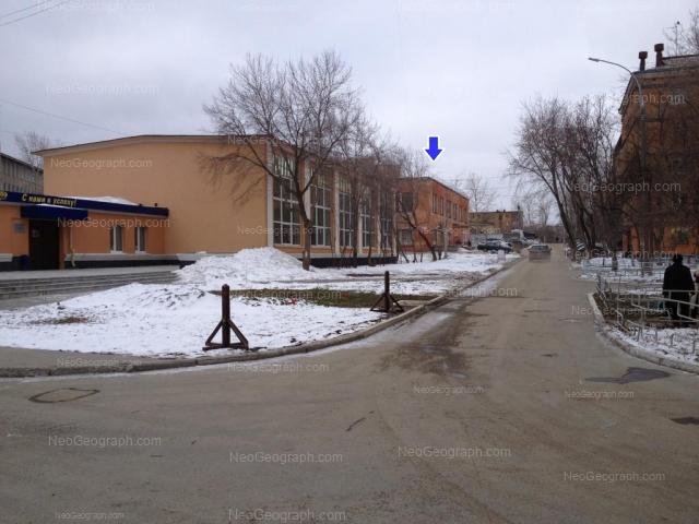 Адрес(а) на фотографии: улица Колмогорова, 62а, 62б, 64, Екатеринбург