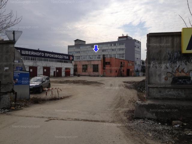 Адрес(а) на фотографии: Студенческая улица, 1/11, 1д, 1м, Екатеринбург