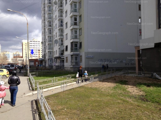 Адрес(а) на фотографии: Таватуйская улица, 10, 10а, Екатеринбург