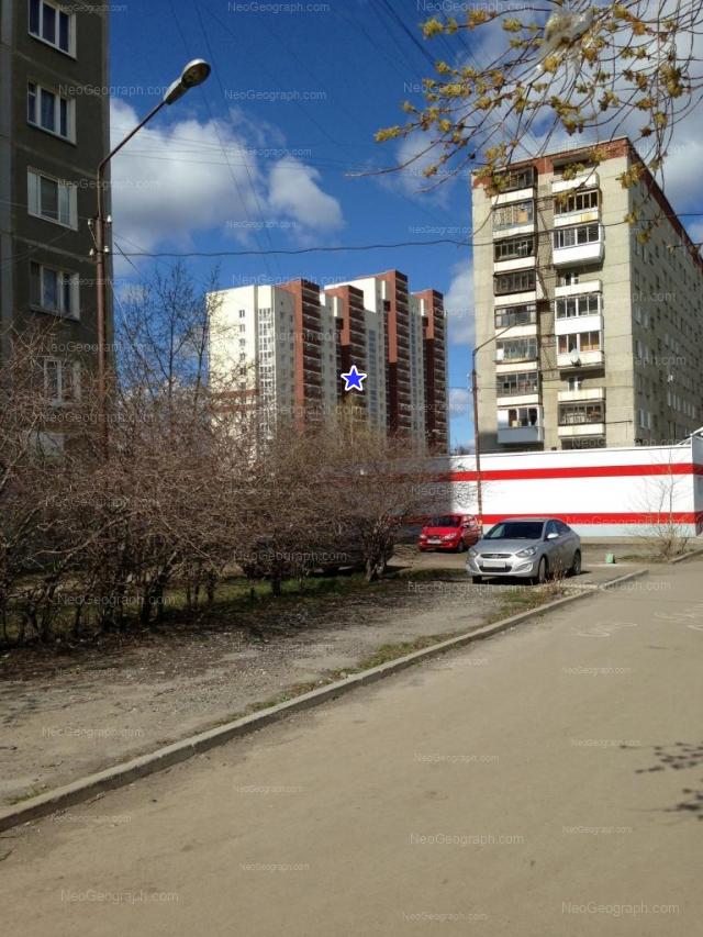 Адрес(а) на фотографии: Таватуйская улица, 1Б, 1В, 1г, Екатеринбург