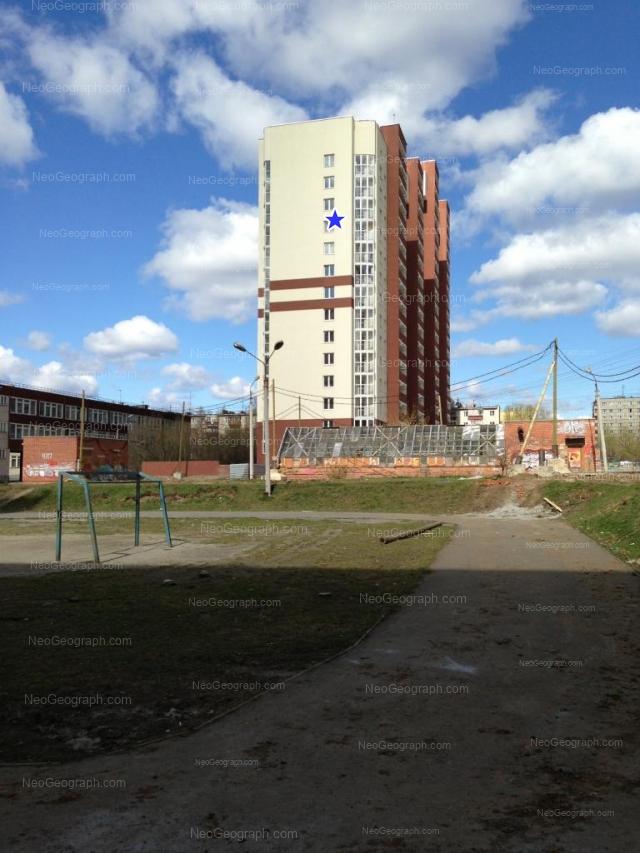 Адрес(а) на фотографии: Таватуйская улица, 1г, Екатеринбург