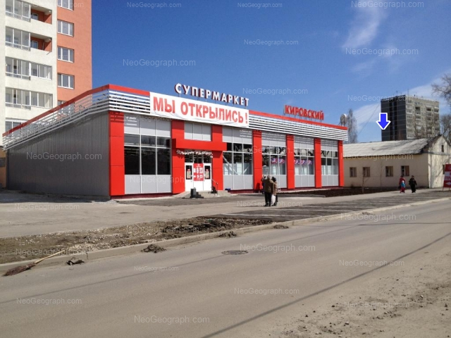 Адрес(а) на фотографии: улица Пехотинцев, 3/4, 3а, Екатеринбург
