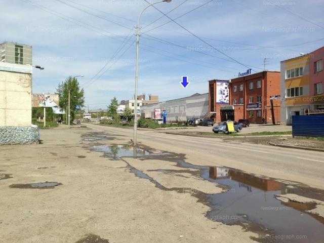 Адрес(а) на фотографии: Автомагистральная улица, 4, 4а, 6а, Екатеринбург
