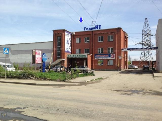 Адрес(а) на фотографии: Автомагистральная улица, 4, Екатеринбург