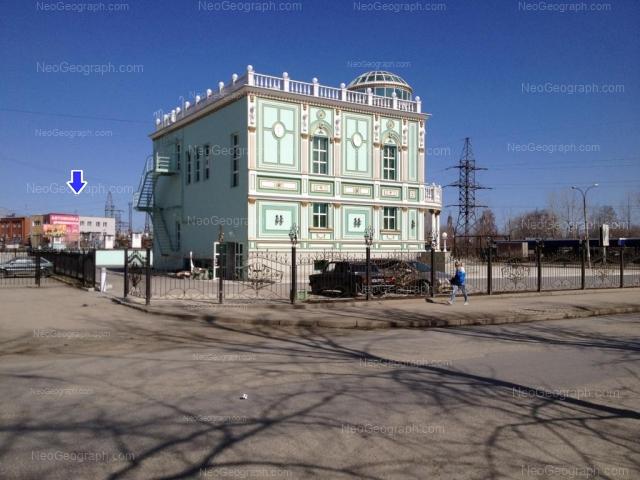 Адрес(а) на фотографии: Автомагистральная улица, 4а, Екатеринбург