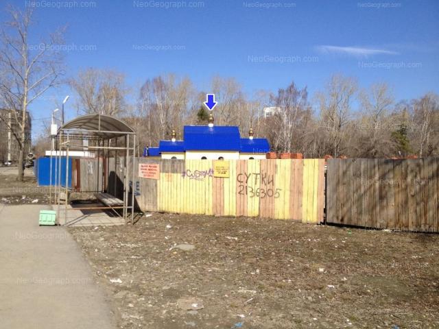 Адрес(а) на фотографии: улица Софьи Перовской, 114, 119, Екатеринбург