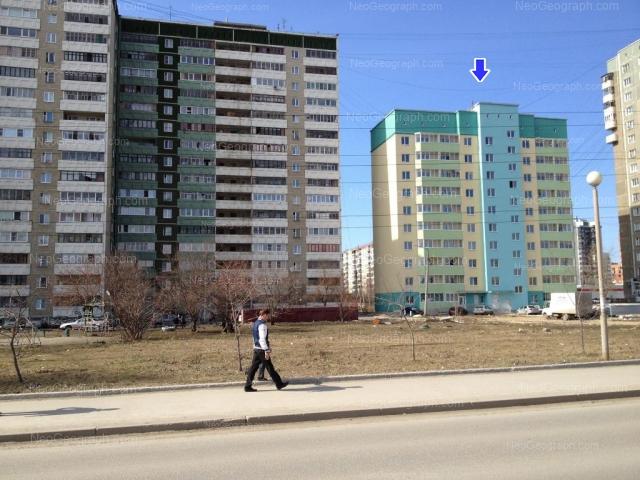 Address(es) on photo: Tavatuiskaya street, 1А, 1д, Yekaterinburg