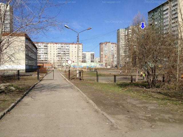 Address(es) on photo: Tavatuiskaya street, 1Б, 1В, 1д, 2, 4, Yekaterinburg