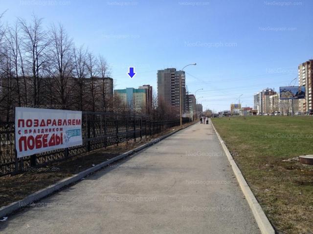 Address(es) on photo: Tavatuiskaya street, 1В, 1д, 2, 4, Yekaterinburg