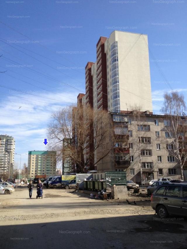Address(es) on photo: Tavatuiskaya street, 1В, 1г, 1д, Yekaterinburg