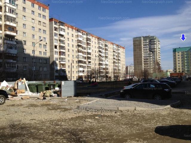 Address(es) on photo: Tavatuiskaya street, 1А, 1Б, 1В, 1д, Yekaterinburg