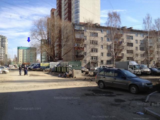 Address(es) on photo: Tavatuiskaya street, 1г, 1д, Yekaterinburg