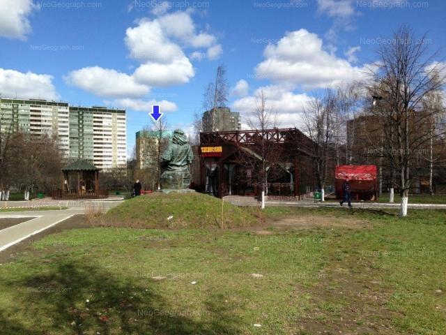 Address(es) on photo: Tavatuiskaya street, 1В, 1д, 2, Yekaterinburg