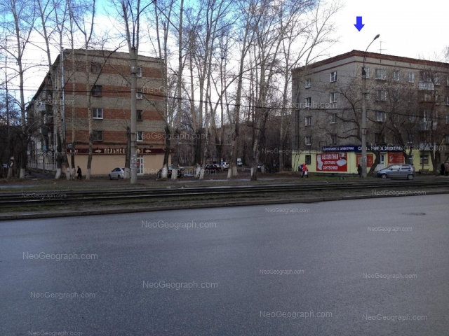 Адрес(а) на фотографии: Надеждинская улица, 7, 9, Екатеринбург
