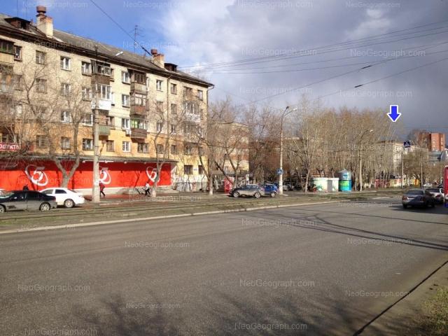 Адрес(а) на фотографии: Надеждинская улица, 7, Екатеринбург