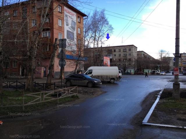 Адрес(а) на фотографии: Надеждинская улица, 5, 7, 9, Екатеринбург