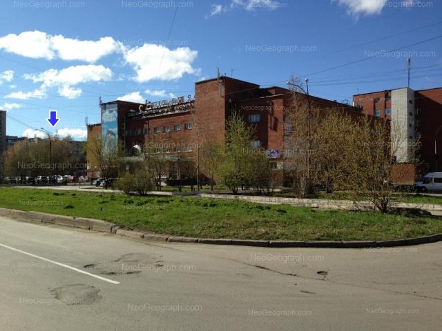 Address(es) on photo: Nadezhdinskaya street, 9А, 10, Yekaterinburg