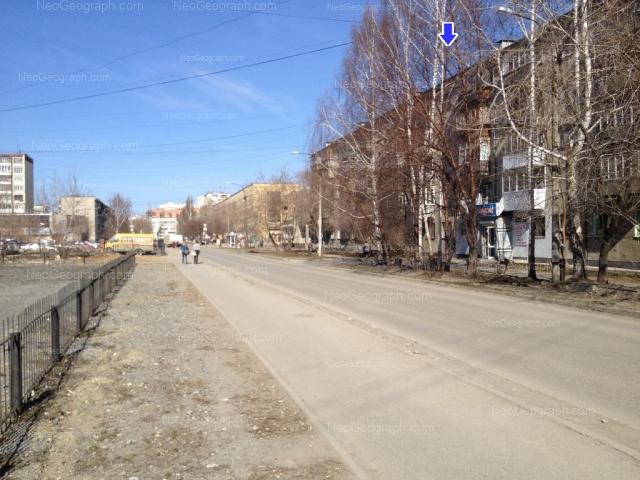 Address(es) on photo: Nadezhdinskaya street, 10, 12А, Yekaterinburg