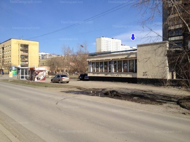 Address(es) on photo: Nadezhdinskaya street, 10, 12, 12А, 12б, 12в, Yekaterinburg