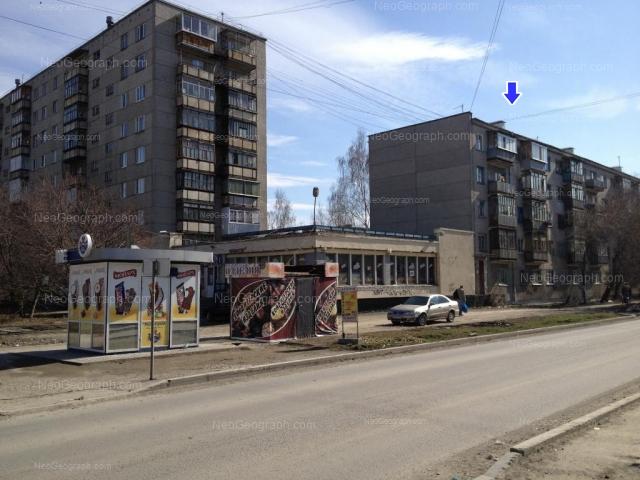 Address(es) on photo: Nadezhdinskaya street, 10, Yekaterinburg