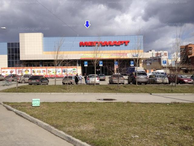 Адрес(а) на фотографии: Таватуйская улица, 14, Екатеринбург