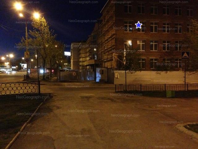 Адрес(а) на фотографии: улица Челюскинцев, 90, 92, Екатеринбург