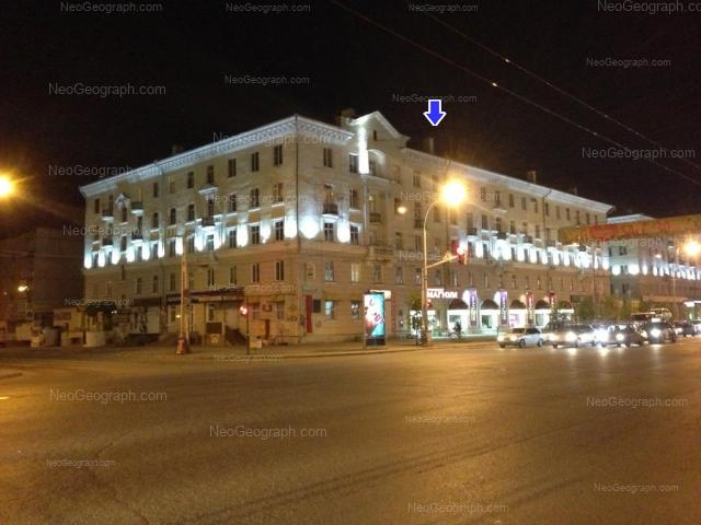 Адрес(а) на фотографии: улица Азина, 39, 41, Екатеринбург