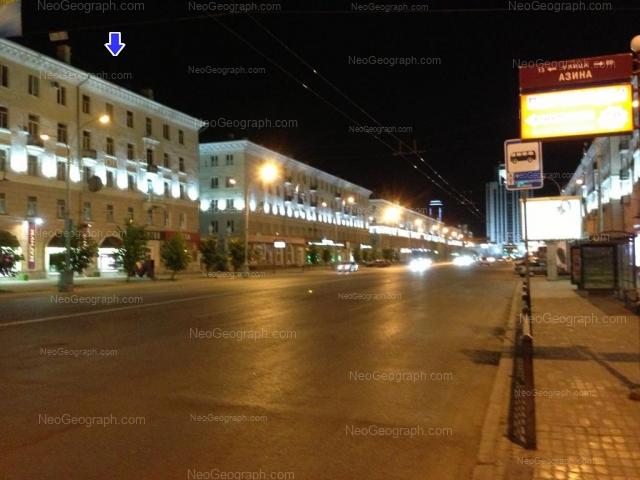 Адрес(а) на фотографии: улица Азина, 41, Екатеринбург