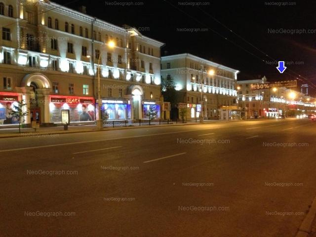 Адрес(а) на фотографии: улица Азина, 32, 41, Екатеринбург