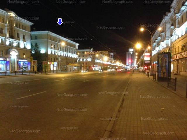 Address(es) on photo: Azina street, 32, 41, Yekaterinburg
