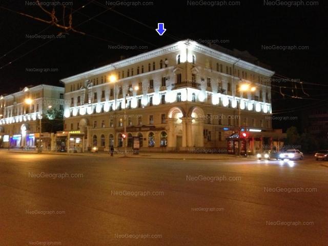 Address(es) on photo: Azina street, 32, Yekaterinburg