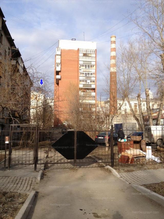 Address(es) on photo: Azina street, 26, 30, 32, Yekaterinburg