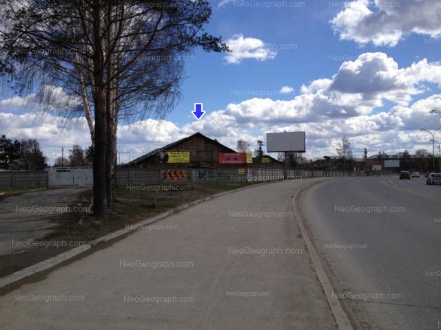 Адрес(а) на фотографии: Маневровая улица, 30, Екатеринбург