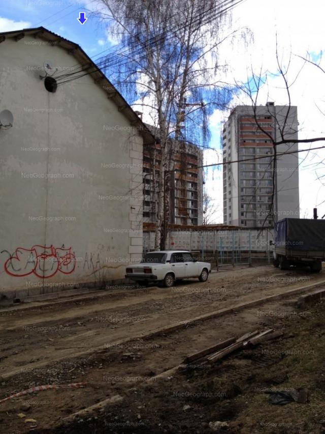 Address(es) on photo: Kourovskaya street, 14, Yekaterinburg
