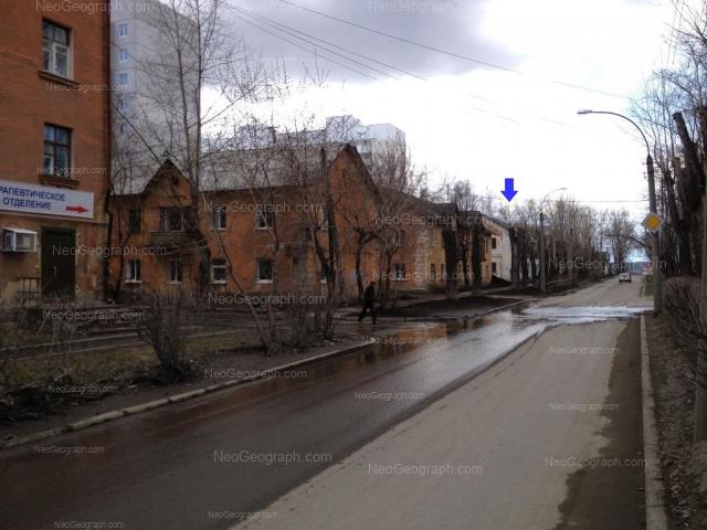 Address(es) on photo: Kourovskaya street, 14, 16, 18, 20, Yekaterinburg