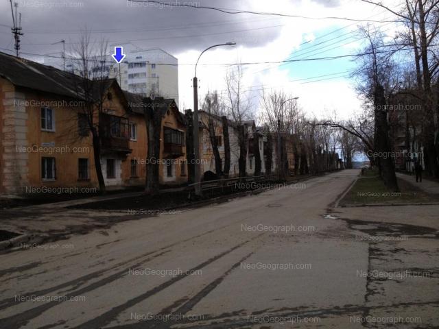 Address(es) on photo: Kourovskaya street, 14, 16, Yekaterinburg