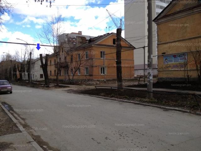 Address(es) on photo: Kourovskaya street, 12, 14, Yekaterinburg