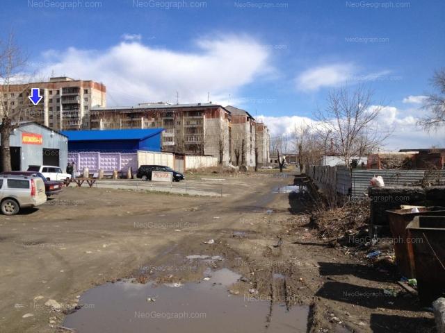 Address(es) on photo: Stroiteley street, 74а, Yekaterinburg