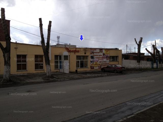 Адрес(а) на фотографии: улица Миномётчиков, 17, 17б, Екатеринбург