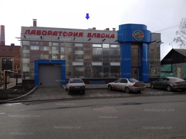 Адрес(а) на фотографии: улица Миномётчиков, 15, 15а, Екатеринбург