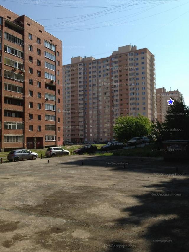 Адрес(а) на фотографии: Боровая улица, 31, Екатеринбург