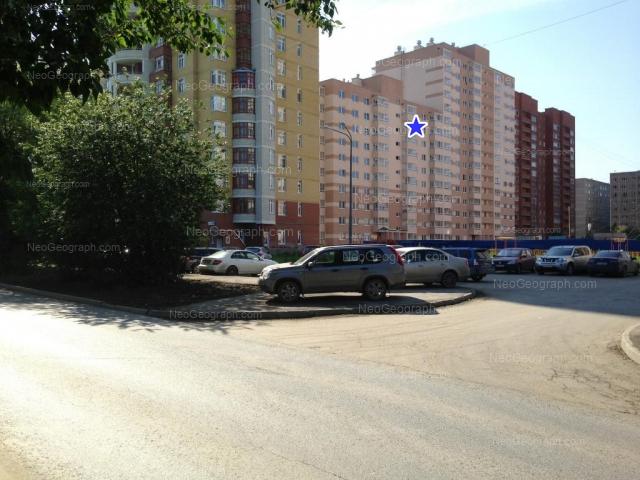Адрес(а) на фотографии: Боровая улица, 21, 23, 29, 31, Екатеринбург