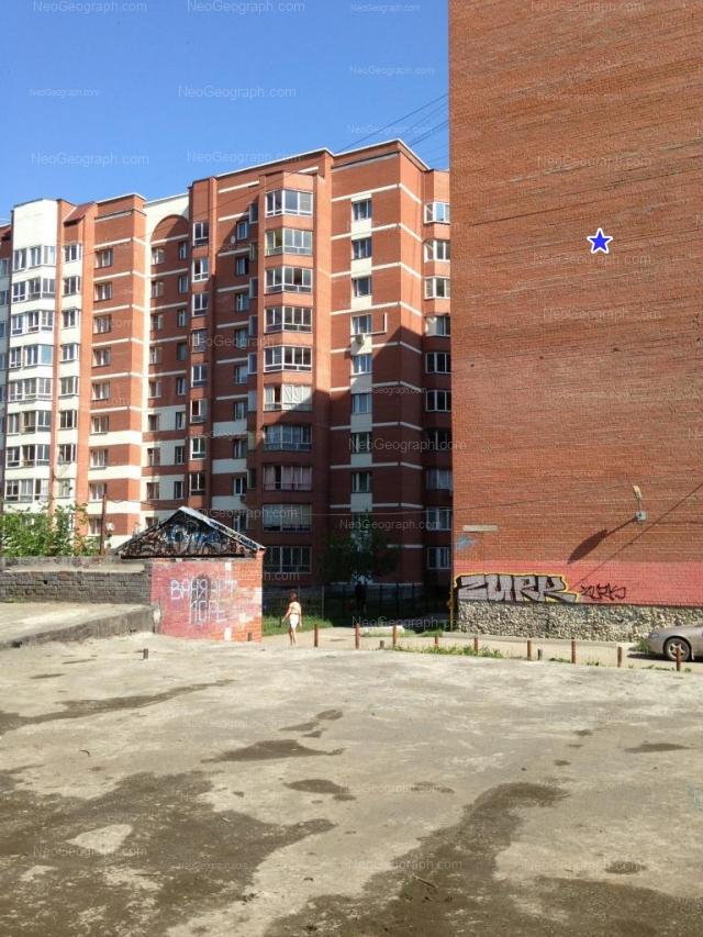 Адрес(а) на фотографии: улица Вилонова, 16, 22, Екатеринбург